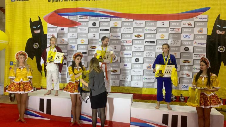 Starptautiskais džudo turnīrs Kaļiņingradā,Krievija